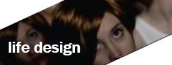 Life Design Musik